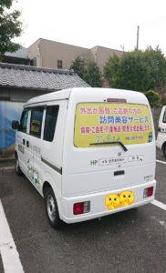 商用車 宣伝カー
